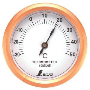 シンワ測定  シンワサーモメーター丸 6.5 S−3