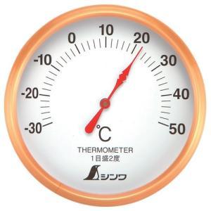 シンワ測定  シンワサーモメーターS−1丸型10CM