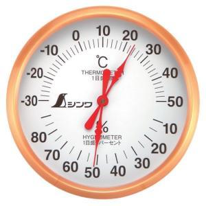 シンワ測定  シンワサーモメーターU−1丸型10CM