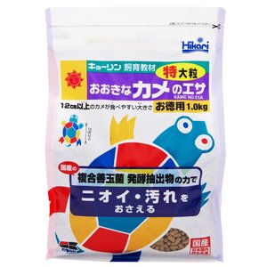 ◆キョーリン  おおきな カメのエサ 特大粒1kg 亀 餌 えさ