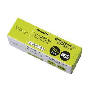 シャープ FAXインクリボン(SH)UX-NR9GWの関連商品9