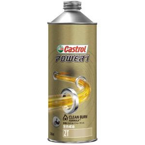 ビーピー・カストロール(株)  Castrol(カストロール) POWER1 RACING 2T 5...