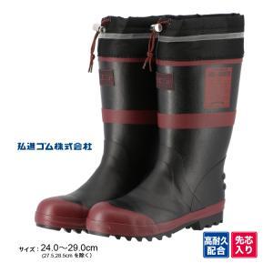 ジョーブーツセーフティーJSB-301 長靴 紳士 メンズ 高耐久 先芯入り 弘進 KOHSHIN|kohshin-shop