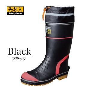 ライトセーフティーLSB-315 長靴 超軽量配合 先芯入 弘進 KOHSHIN kohshin-shop 02