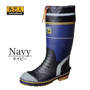 ライトセーフティーLSB-315 長靴 超軽量配合 先芯入 弘進 KOHSHIN kohshin-shop 03