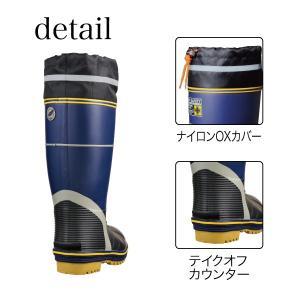 ライトセーフティーLSB-315 長靴 超軽量配合 先芯入 弘進 KOHSHIN kohshin-shop 04