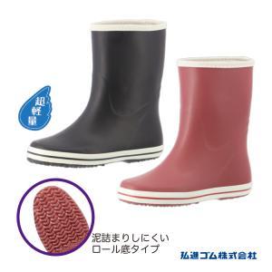 マリアンライトML-09 長靴 婦人 レディース 女性 泥がつまりにくい底意匠 超軽量 弘進 KOHSHIN|kohshin-shop