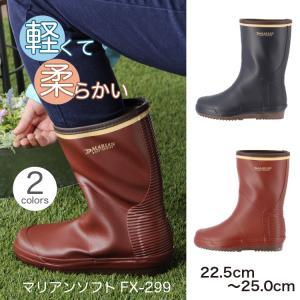 マリアンソフトFX-299 長靴 婦人 レディース 女性 軽くて柔らかい 弘進 KOHSHIN|kohshin-shop