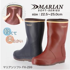 マリアンソフトFX-299 長靴 婦人 レディース 女性 軽くて柔らかい 弘進 KOHSHIN|kohshin-shop|02