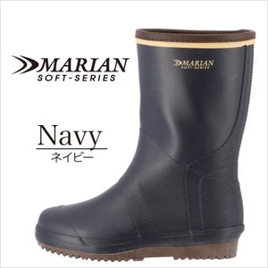マリアンソフトFX-299 長靴 婦人 レディース 女性 軽くて柔らかい 弘進 KOHSHIN|kohshin-shop|03