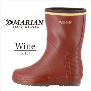 マリアンソフトFX-299 長靴 婦人 レディース 女性 軽くて柔らかい 弘進 KOHSHIN|kohshin-shop|04