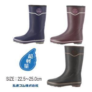 マリアンライトML-227  長靴 婦人 レディース 女性 超軽量 弘進 KOHSHIN|kohshin-shop