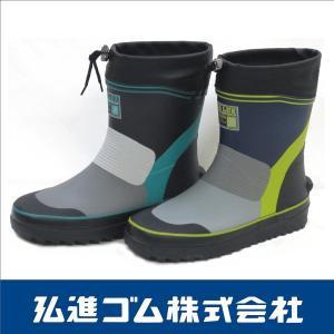 シーラックスライトSL-355 長靴 紳士 メンズ 超軽量 ショートタイプ  弘進 KOHSHIN|kohshin-shop