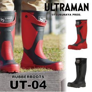 ULTRASEVEN ラバーブーツ UT-04|kohshin-shop