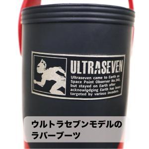 ULTRASEVEN ラバーブーツ UT-04|kohshin-shop|02