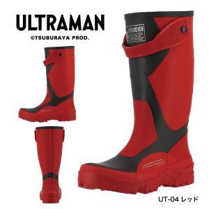 ULTRASEVEN ラバーブーツ UT-04|kohshin-shop|05