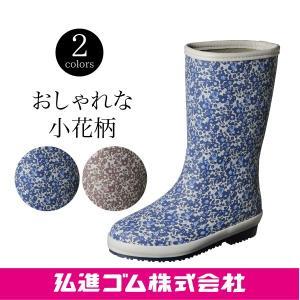 マリアンM-2206 長靴 婦人 レディース 女性 小花柄 弘進 KOHSHIN|kohshin-shop