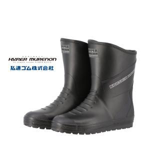 ハイパームレノンHM-721 長靴 紳士 メンズ ミドル丈 むれにくい 弘進 KOHSHIN|kohshin-shop