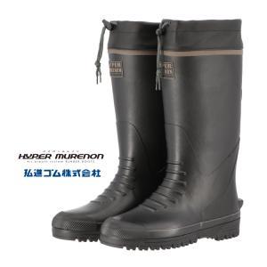 ハイパームレノンHM-722 長靴 紳士 メンズ カバー付 むれにくい 弘進 KOHSHIN|kohshin-shop