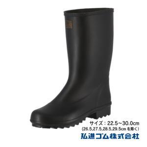 ドライナーライト紳士型底 長靴 紳士 メンズ 超軽量 弘進 KOHSHIN|kohshin-shop