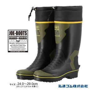 ジョーブーツJB-409  長靴 紳士 メンズ 丈夫 弘進ゴム KOHSHIN|kohshin-shop