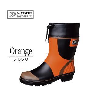 かるくって柔らかいショートメンズラバーブーツ。   ■カラー:オレンジ、ブルー ■サイズ:24.0c...