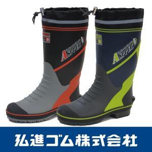 アスパーライトKL-335 長靴 紳士 メンズ 超軽量 カバー付  弘進 KOHSHIN|kohshin-shop