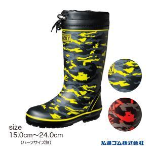 マッキ-J-2830 長靴 レインブーツ ジュニア 男の子向け 弘進 KOHSHIN|kohshin-shop