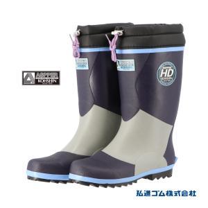 アスパーHD-3308 長靴 紳士 メンズ 長持ち設計 カバー付 弘進 KOHSHIN|kohshin-shop