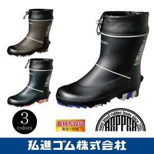 アスパーHD-3310 長靴 紳士 メンズ 長持ち設計 マーブルソール 弘進 KOHSHIN|kohshin-shop
