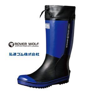 ローバーウルフG-3711 長靴 紳士 メンズ カバー付 弘進 KOHSHIN|kohshin-shop