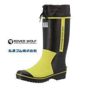 ローバーウルフG-3712 長靴 紳士 メンズ カバー付 弘進 KOHSHIN|kohshin-shop