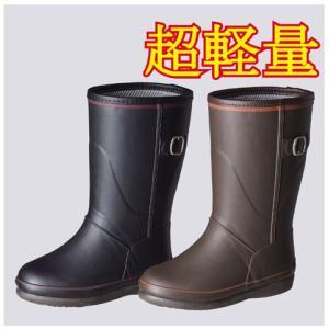 ライトフィールドLF-15 長靴 ジュニア シンプル 超軽量 弘進 KOHSHIN|kohshin-shop