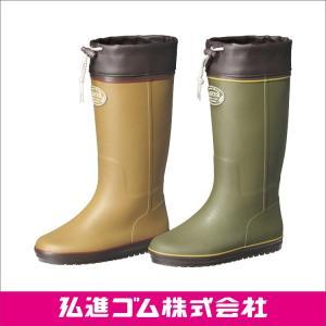 リスターライトRL-261 長靴 婦人 レディース 女性 シンプル カバー付 超軽量 弘進 KOHSHIN|kohshin-shop