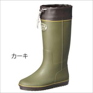 リスターライトRL-261 長靴 婦人 レディース 女性 シンプル カバー付 超軽量 弘進 KOHSHIN|kohshin-shop|04