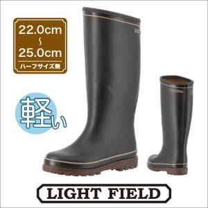 ライトフィールドLF-42  長靴 婦人 レディース 女性 超軽量  ニーブーツタイプ 弘進 KOHSHIN|kohshin-shop