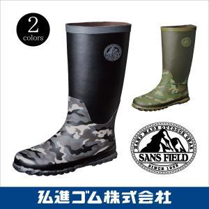 サンスフィールドSF-39 長靴 紳士 メンズ 弘進 KOHSHIN|kohshin-shop