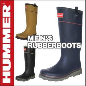ハマーH2-01 HUMMER 長靴 レインブーツ 紳士 メンズ おしゃれ 弘進 KOHSHIN|kohshin-shop