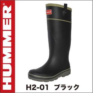 ハマーH2-01 HUMMER 長靴 レインブーツ 紳士 メンズ おしゃれ 弘進 KOHSHIN|kohshin-shop|02