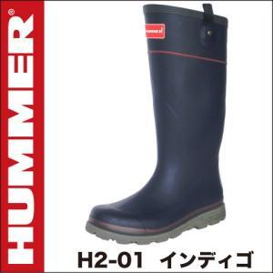 ハマーH2-01 HUMMER 長靴 レインブーツ 紳士 メンズ おしゃれ 弘進 KOHSHIN|kohshin-shop|03