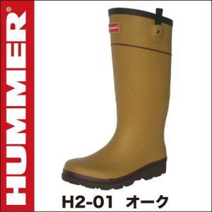 ハマーH2-01 HUMMER 長靴 レインブーツ 紳士 メンズ おしゃれ 弘進 KOHSHIN|kohshin-shop|04