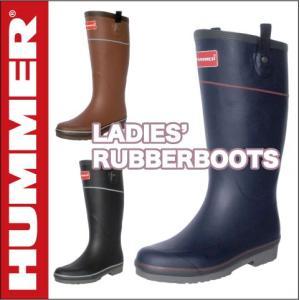ハマーH2-11 HUMMER 長靴 レインブーツ 婦人 レディース おしゃれ 弘進 KOHSHIN|kohshin-shop