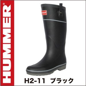 ハマーH2-11 HUMMER 長靴 レインブーツ 婦人 レディース おしゃれ 弘進 KOHSHIN|kohshin-shop|02