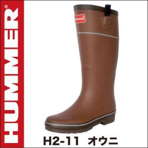 ハマーH2-11 HUMMER 長靴 レインブーツ 婦人 レディース おしゃれ 弘進 KOHSHIN|kohshin-shop|04