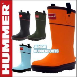 ハマーH3-21 HUMMER 長靴 レインブーツ ジュニア おしゃれ 弘進 KOHSHIN|kohshin-shop