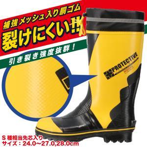 ゴルゴンセーフティーSB-3124 長靴 紳士 メンズ 先芯入り 補強メッシュ入り カバー付 反射テープ 弘進 KOHSHIN kohshin-shop