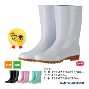 ゾナG3耐油 ZONA 長靴 PVC 日本製 耐油 婦人・紳士サイズ対応  弘進 KOHSHIN|kohshin-shop