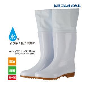 ゾナG3耐油・白・カバー付 ZONA 長靴 PVC 日本製 耐油 弘進 KOHSHIN|kohshin-shop