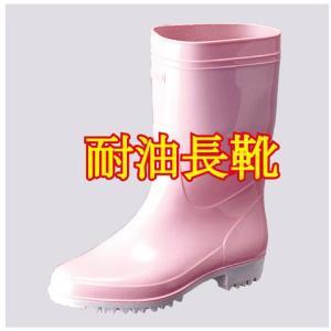 ゾナG3耐油・ピンク ZONA 長靴 PVC 日本製 耐油 弘進 KOHSHIN|kohshin-shop