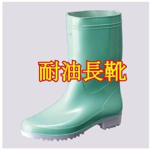 ゾナG3耐油・ミント ZONA 長靴 PVC 日本製 耐油 弘進 KOHSHIN|kohshin-shop